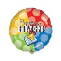 Фольгированный шар Выпускник (46 см)