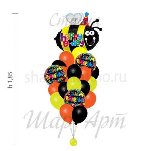 """Сет из шаров """"Пчёлка - с днём рождения"""""""