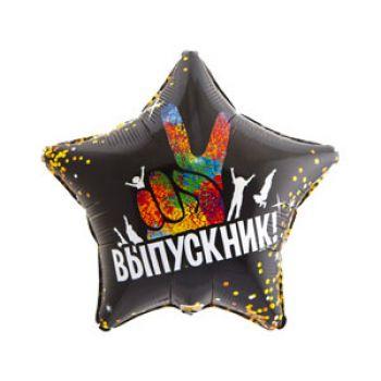 Фольгированная звезда Выпускник (46 см)