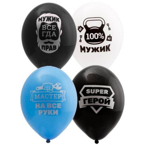 """Латексные шары """"Мужик 100%"""