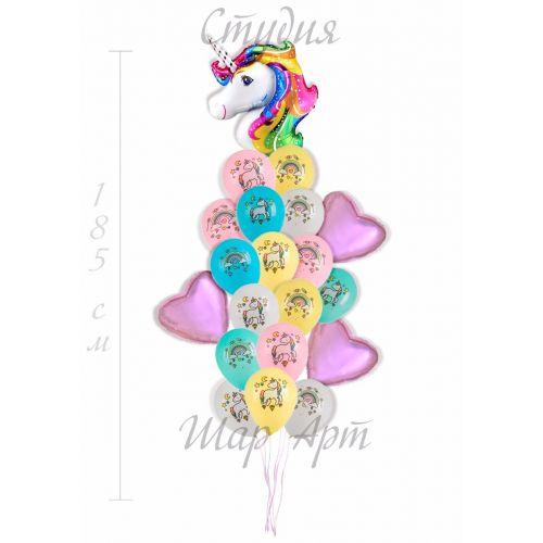 Сет из шаров Любимый Единорог