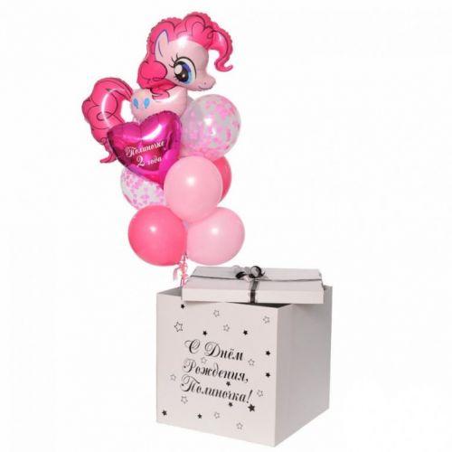 """Коробка шаров """"Моя милая пони"""""""