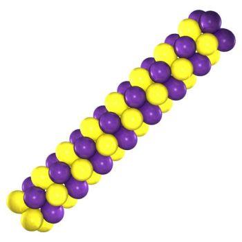 Гирлянда из шаров (жёлтые/фиолетовые)