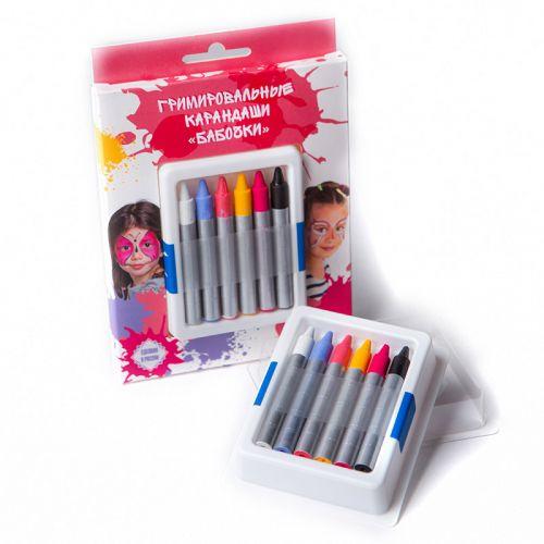 Купить карандаши для тела - звоните сейчас 8(903)582-40-57