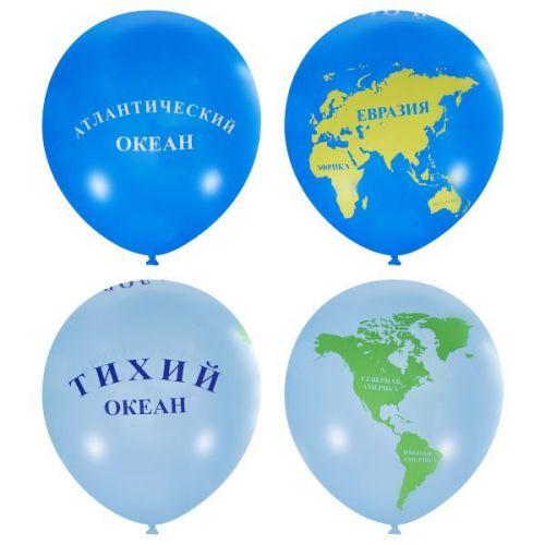 Шар глобус - выгодно купить с быстрой доставкой в Москве