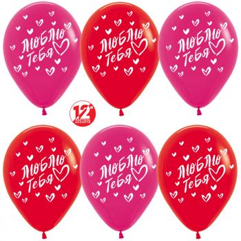 """Латексные шарики """"Люблю"""" (цена за шар)"""