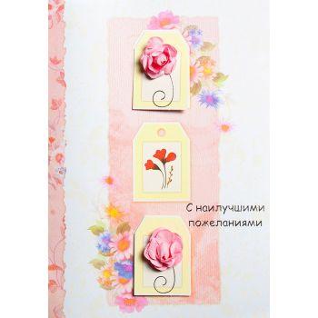 """Открытка ручной работы С наилучшими пожеланиями """"Цветы"""" розовая"""