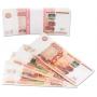 Деньги из бумаги - рубли - оформление праздника