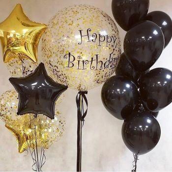 "Набор шаров ""Happy Birthday"
