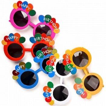 Детские очки с Днём Рождения (воздушные шарики)