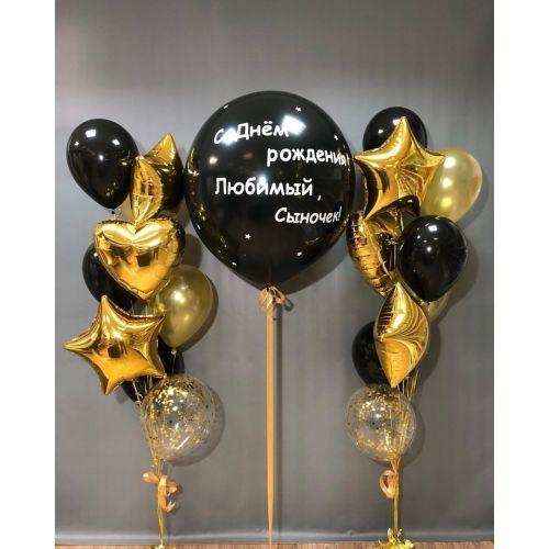 Связка шаров на день рождения - круглосуточная доставка