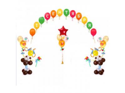 Как украсить школу воздушными шарами