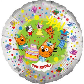 Фольгированный круг (46 см) Три Кота - Новогодняя тематика