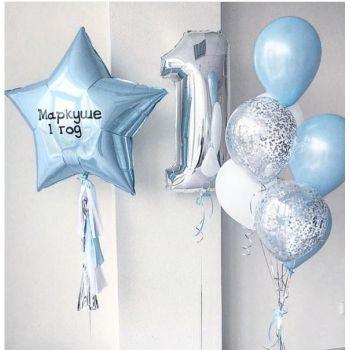 Набор шаров в голубых тонах