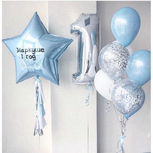 сет из шаров на первый день рождения мальчику