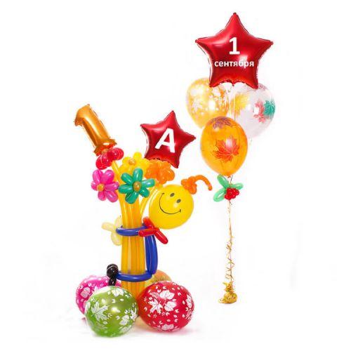 Выбрать варианты фигур из шаров на день знаний