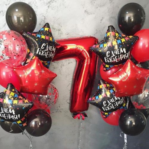 Сет латексных и фольгированных шаров на днюху