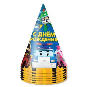 """Колпаки """"Робокар Полли"""" 5 шт"""