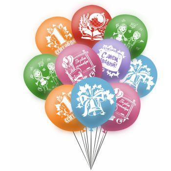 Латексны шары 1 сентября (цена за шар)