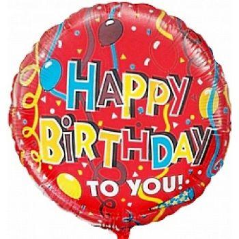 Фольгированный круг (46 см) Happy Birthday