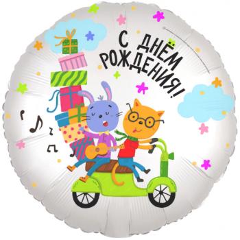 Фольгированный шар С днём рождения- друзья на мотоцикле