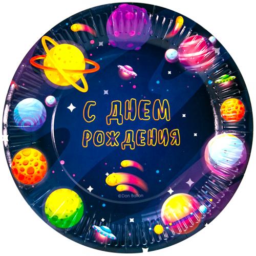 Выбор тарелок космос разных цветов в Москве