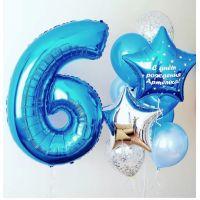 Набор шаров на 6 день рождения с вашей надписью