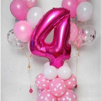 Набор шаров и розовая цифра 4