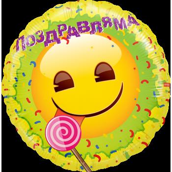 Фольгированны шар Смайл, Emoji, Желтый (46 см)