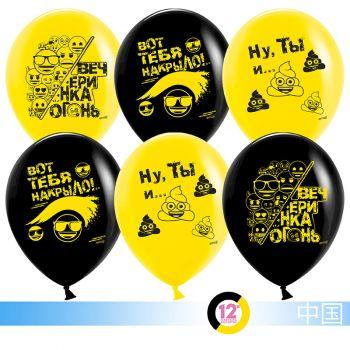 """Шары """"Вечеринка Emoji"""" , Черный / Желтый (цена за шар)"""