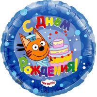Воздушный шар (18''/46 см) Круг, Три кота, Синий, 1 шт.