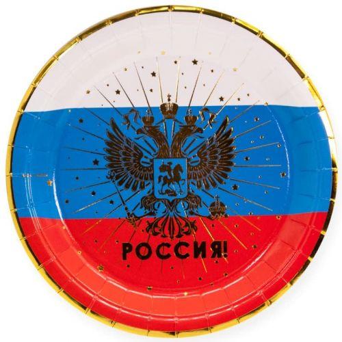 Тарелки (18 см) Россия! (герб), Золото/Триколор, 6 шт.