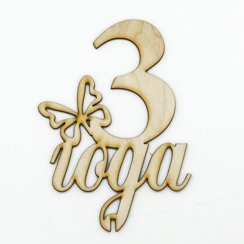 Топпер Цифра, 3 Года (бабочка), 5 шт.