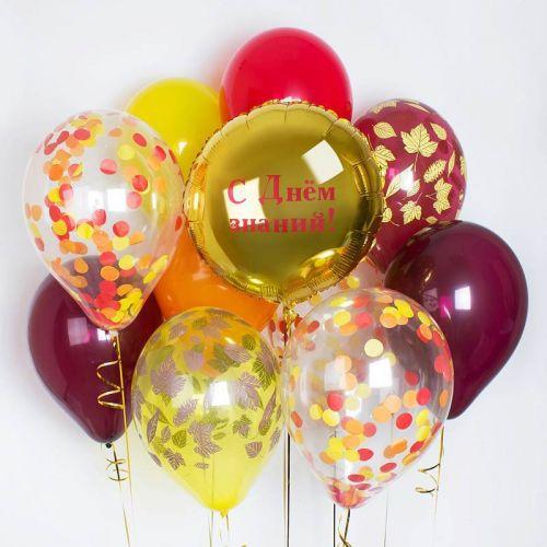 выбрать шарики в школу для украшения класса и школы