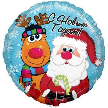 Фольгированный шар С Новым Годом - Дед Мороз и Олень (46 см)