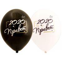 "Шары ""Привет 2020 год"" (цена за шар)"