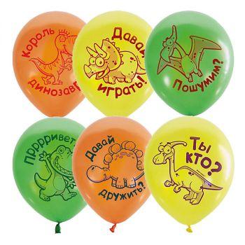 "Шарики ""Динозавры, надписи"" (цена за шар)"