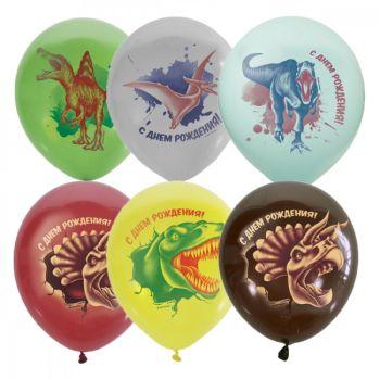 """Шары """"С Днем Рождения, Динозавры"""" (цена за шар)"""