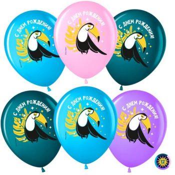 Воздушный Шар С Днем Рождения! (милый тукан) - цена за шар