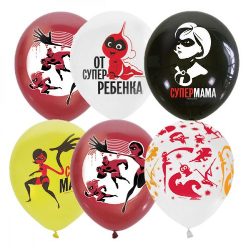 воздушные гелиевые шары для потрясающей мамы