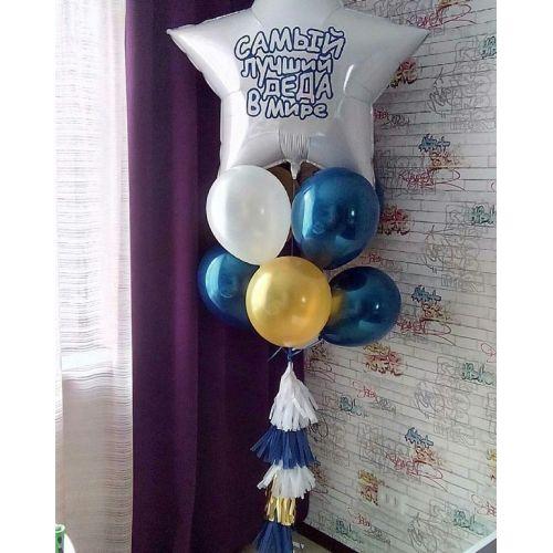 Варианты поздравления дедушки с днём рождения