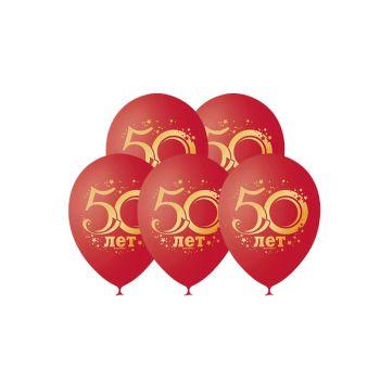 """Шарики """"Юбилей цифра 50, cherry red"""" (цена за шар)"""