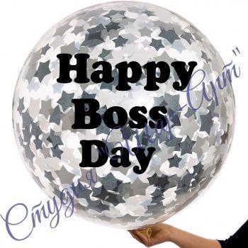 "Шар гигант ""Happy Boss Day"""