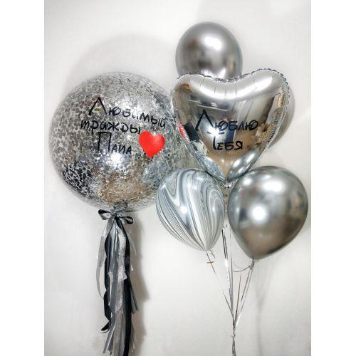 поздравительный сет из гелевых шаров для супруга в москве