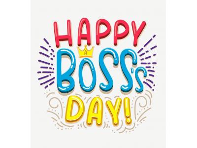 Что подарить боссу на день рождения?