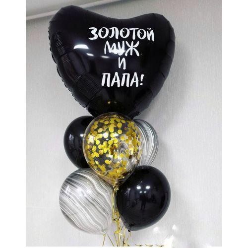 чёрно-золотые шары с гелием. доставка по москве недорого и срочно