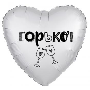 ФОЛЬГИРОВАННОЕ СЕРДЦЕ (КРАСНОЕ, 46 СМ), ГОРЬКО