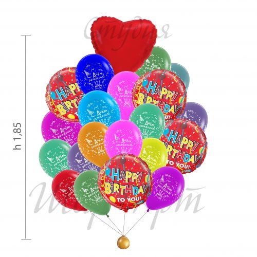 Большой выбор сетов из воздушных шаров С Днём Рождения