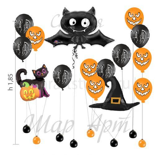 Шары на Хэллоуин - чёрный кот, шляпа ведьмы, скелеты и чёрно-оранжевое