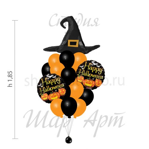 Шары гелевые Halloween